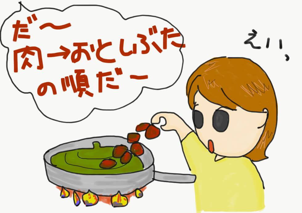 pinay-cooking