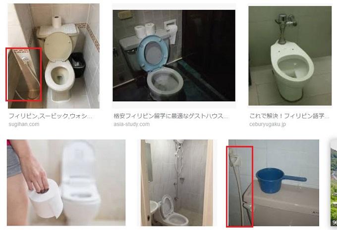フィリピントイレのシャワー