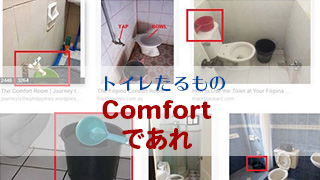 CR-roomsカバー