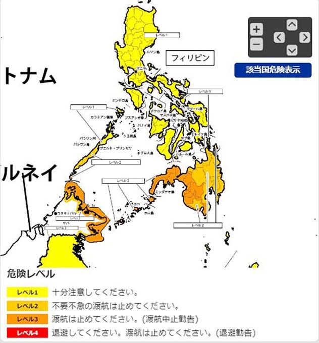 フィリピン女ひとり旅 外務省HP安全情報