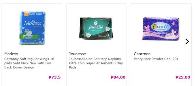 フィリピン女子旅持ち物ー生理用品