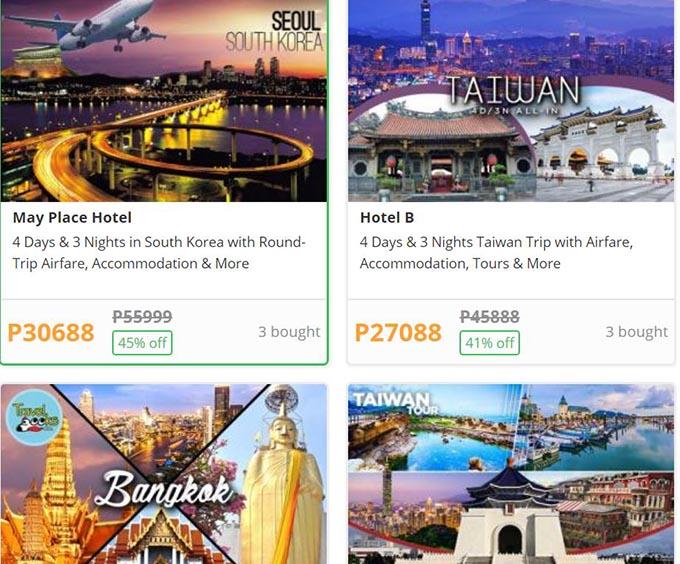 マニラにお得にステイ 滞在費を安くする方法  プロモには海外周遊チケットもあり