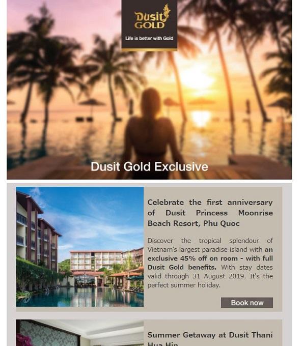 マニラでの滞在費を安くする方法  ホテルのプロモも使える