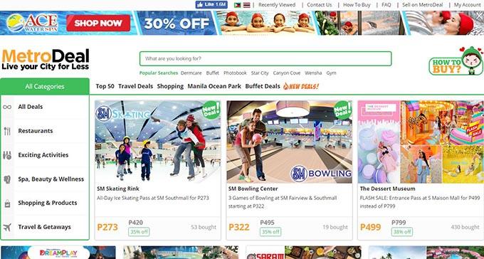 フィリピンでの滞在費を安くお得にする方法 MetroDeal
